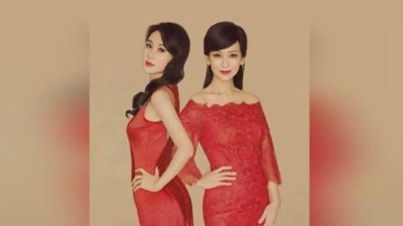 赵雅芝萧蔷合体拍写真, 两大女神同框谁更美?