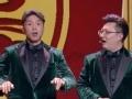 《欢乐喜剧人第六季》20200210 烧饼曹鹤阳披露德云社内部陋习 吐槽郭德纲身高