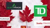 是时候抄底?先开户再说!在加拿大股票/美股交易平台选哪家?2020年最新详细比较|交易费用|杂费|用户体验|