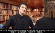万门大学法语听说2.2 v1