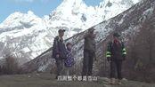 跟着陈教练祖孙三代摩友一起去四姑娘山,早上热成狗,下午冻成狗,这就是所谓的一天过四季吧。