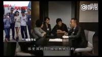 """""""TVB读心神探""""解读王宝强老婆马蓉出轨宋喆站姿问题,揭露真相_标清"""