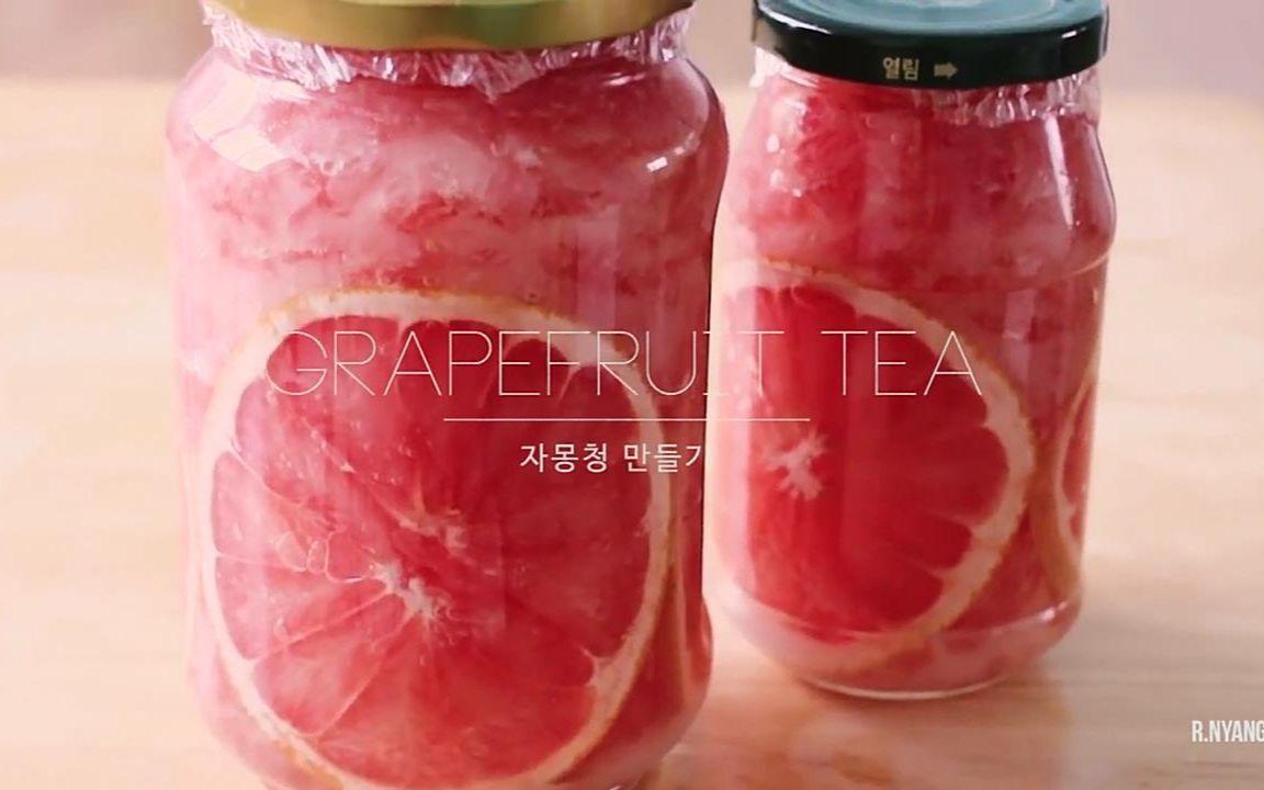 【R.nyang】葡萄柚茶