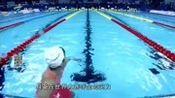 短池世锦赛:王简嘉禾800米自由泳夺金