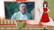 《诛仙青云志》终极预告赵丽颖杨紫谁才是李易峰真爱