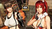 【4K】瞳 对 惠香 DOA 6 Honoka Yoko Littner mod Vs Hitomi Tifa Lockhart mod