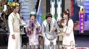華視天王豬哥秀20151018 四十四—在线播放—优酷网,视频高清在线观看