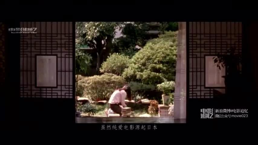 孙艺珍(上)|《假如爱有天意》你笑的让人心醉