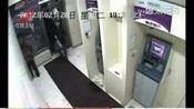 吉林长春:蠢贼用钥匙开提款机当场被抓