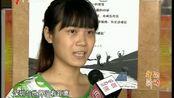 视频:大运会首批小语种志愿者进驻深圳