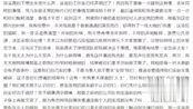 张丹峰发文宣布:毕滢已经引咎辞职