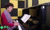音药汇(钢琴篇) 第50期 调号中的G大调(3)