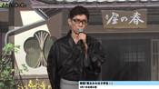 鈴木杏樹、声優初挑戦現場描写疑問 変更 劇場版「若小学生!