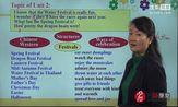 九年级英语 第五单元主要词汇、句型复习