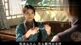 京华烟云:暗香替木兰不平怼荪亚,同样下人出身的桂姨更牛气的很