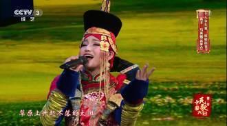 民歌大会丨《草原上升起不落的太阳》 演唱:乌英嘎