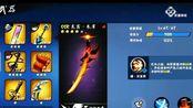 忍3考虑送号SSR武器任何角色都有能用的。角色起码有一个套装属性。满600评论送号(限制2019年4月1号)