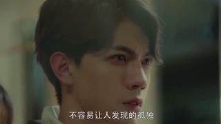 《爱上北斗星男友》-第21集精彩看点