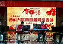 洮南佳音小乐队 歌曲联奏—梅花引铁观音的功效与作用 http://www.fjcom.net/thread-961-1-1.html 转载