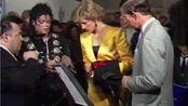 迈克尔·杰克逊会见戴安娜王妃和查尔斯王子