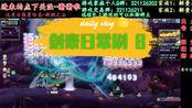 台服冒险岛新枫之谷剑豪日常刷图技能展示刷鬼节活动币