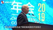 视频    敦煌研究院党委书记王旭东:文化和旅游是一个载体