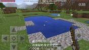 我的世界pe0.15.0b1双人联机生存玄古XDiDi-Ep.1钓鱼小能(晦)手 我的世界手机版实况解说 我的世界pe玄古 MinecraftPE 玄古弑梦—在线播放—优酷网,视频高清在线观看