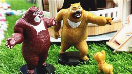 【我想有个家 下集】熊出没狗狗巡逻队小猪佩奇粉红猪小妹托马斯小火车亲子故事(1).mov