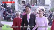 刘强东夫妇和好如初出席英国皇室婚礼,奶茶妹妹被误认成日本公主