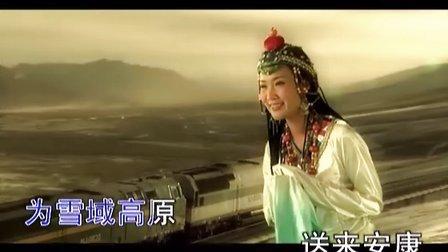 龚玥 - 天路