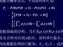 数据通讯原理49-视频教程-同济大学-要密码请到www.Daboshi.com