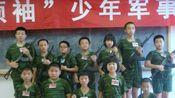东方沸点暑假儿童 青少年 军事 夏令营加盟 特训营加盟 合作连锁品牌