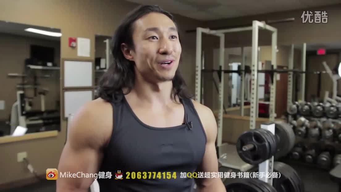 Mike Chang健身381:迈克和首席执行官的故事