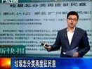 垃圾怎分类再度征民意www.8v8v.cn 小游戏