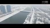 航拍赤峰雪景正阳|红8映画出品-创意-E想TK老霍