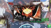 【幽兰亭ヽ木桐/同步音律】九九八十一困难模式9.0速度