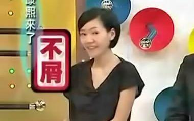 【搞笑】小S的爆笑模仿(六)