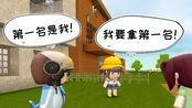 迷你世界:憨憨打败小茶成为第一名?小茶:我不敢相信!