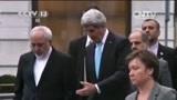[新闻直播间]日内瓦 关注伊核谈判:美国国务卿与伊朗外长举行会晤
