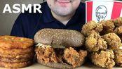 【russian eating】助眠肯德基炸鸡翅、炸土豆饼和大汉堡(吃的声音)木桶不说话(2019年10月15日20时46分)