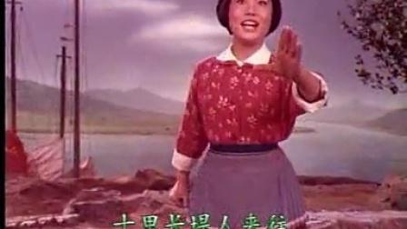 现代京剧《龙江颂》07