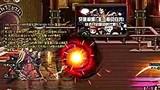 2014年4月21日丁川檣仔国服DNF大枪玩强者模式飞炮流耍_视频在线观看 - 56.com