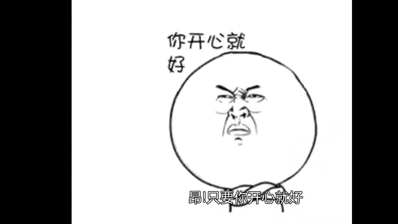 四川方言 妹子学车十二个月,气死教练