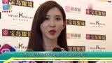 林志玲宣布结婚后,言承旭的发声令粉丝心疼!