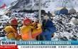 5G信号首次覆盖珠峰峰顶中国建成全球海拔最高5G基站