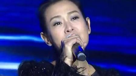刘若英一辈子的孤单_标清