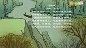 嘟拉学古诗038行路难.mp4