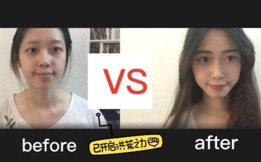 【阿敏dd】之|美妆日记|%学生党负担得起的日常妆容