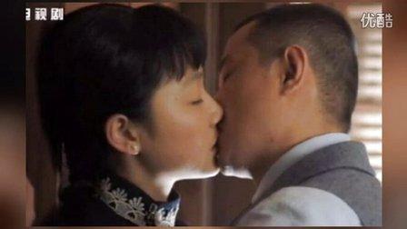 文章《少帅》热吻15岁女演员 夺其人生初吻