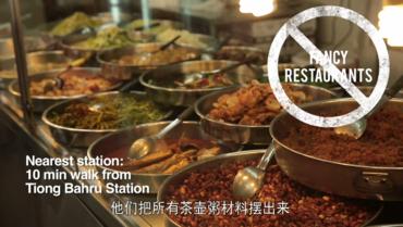 新加坡:林裕兴潮州粥